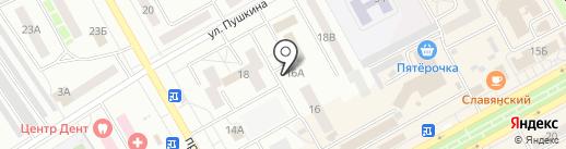 Grill House на карте Черногорска