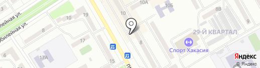 Банкомат, Совкомбанк, ПАО на карте Черногорска