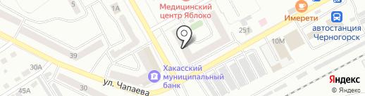 РБК Стимул на карте Черногорска