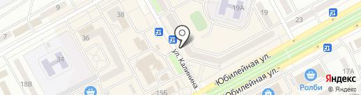 Магазин книг на карте Черногорска