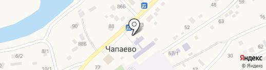 Чапаевская основная общеобразовательная школа на карте Чапаево