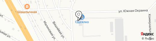 ОдеялКо на карте Усть-Абакана