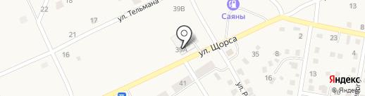 QIWI на карте Усть-Абакана