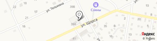 Автомойка на ул. Щорса, 39 к1 на карте Усть-Абакана