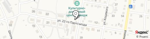 Вкуснятинка на карте Усть-Абакана