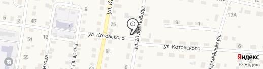 Почтовое отделение №3 на карте Усть-Абакана
