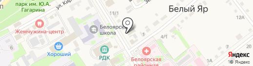 Алтайский районный суд Республики Хакасия на карте Белого Яра