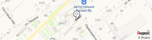 Массажный кабинет на карте Белого Яра