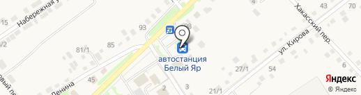 Электрика+ на карте Белого Яра