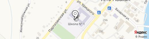 Усть-Абаканская средняя общеобразовательная школа на карте Усть-Абакана