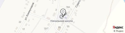Усть-Ташебинская начальная общеобразовательная школа на карте Калинино