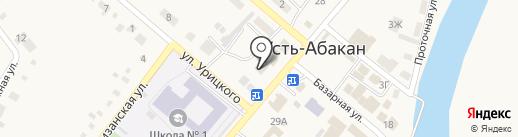 Управление ЖКХ и строительства на карте Усть-Абакана