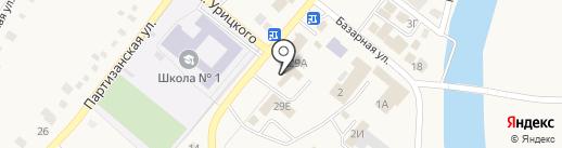 Faberlic на карте Усть-Абакана