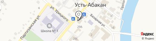 Банкомат, Совкомбанк на карте Усть-Абакана