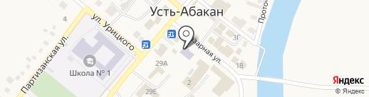 Усть-Абаканская централизованная библиотечная система на карте Усть-Абакана