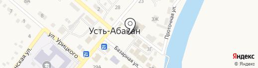 Витаминчики на карте Усть-Абакана