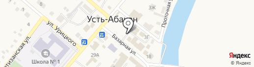 Покупай-ка на карте Усть-Абакана