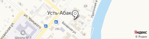 Сельхозмаркет на карте Усть-Абакана