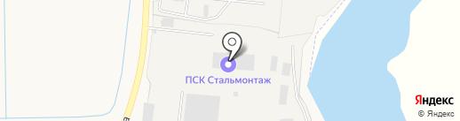 СтальМонтаж на карте Усть-Абакана