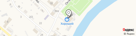 Калина на карте Усть-Абакана