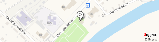 Дом детского творчества им. Л.Ю. Карковой на карте Усть-Абакана
