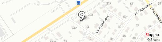 Проектно-экспертная организация на карте Абакана
