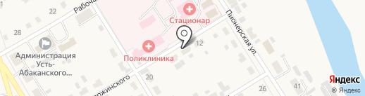 ПОДКОВКА на карте Усть-Абакана