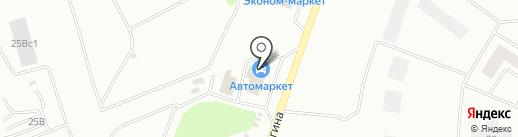 Автомаркет на карте Абакана