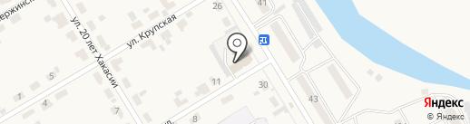 BEERлога на карте Усть-Абакана