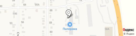 Пилорама на карте Калинино