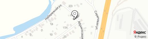 Любо-Диво на карте Абакана