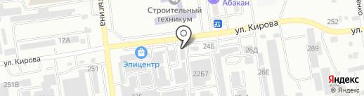 Сливки на карте Абакана