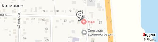 Участковый пункт полиции на карте Калинино