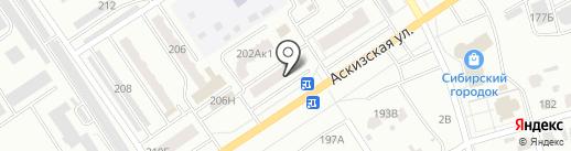 Страховая компания на карте Абакана