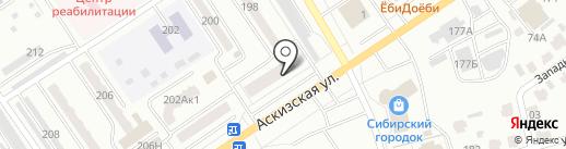 Фармторг на карте Абакана