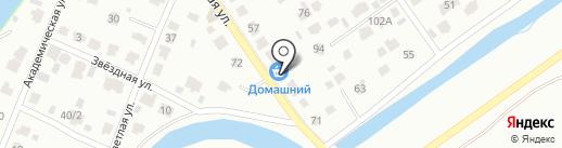 Домашний на карте Абакана