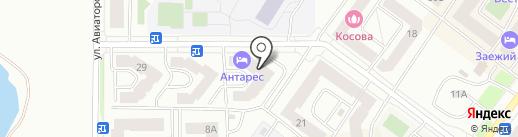 КУПЕ ХАУС на карте Абакана