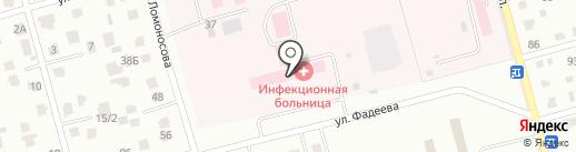 Абаканская клиническая инфекционная больница на карте Абакана