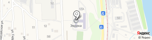 Эврика на карте Черёмушек