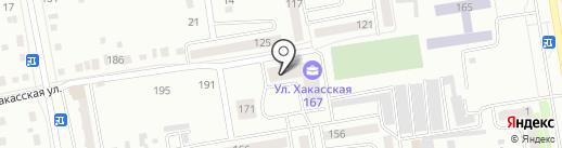 Архитектурная мастерская на карте Абакана