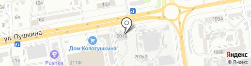 Сервис по ремонту вмятин на ул. Пушкина на карте Абакана