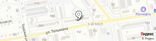 Мастерская по ремонту обуви на карте Абакана