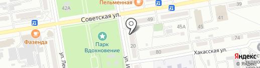 Юридическое агентство Якимовой Е.А. на карте Абакана