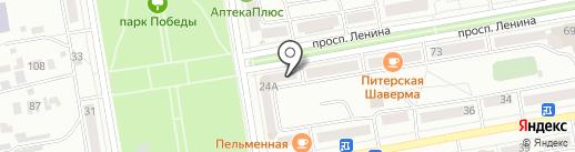 Lookin Rooms на карте Абакана