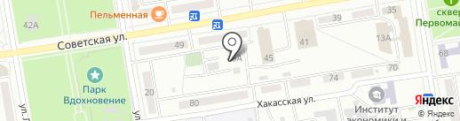 Торгово-промышленная палата Республики Хакасия на карте Абакана