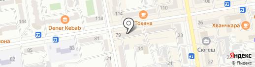 Магазин косметики и парфюмерии на ул. Чертыгашева на карте Абакана