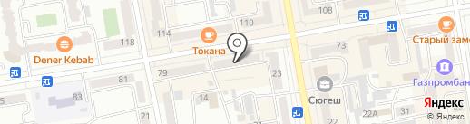 Юлия на карте Абакана