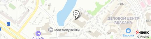 ИФНС на карте Абакана
