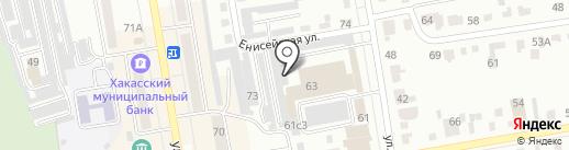 ЭкспериментУм на карте Абакана