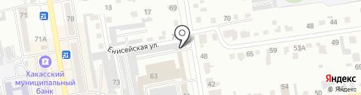 ТОРЭКС на карте Абакана